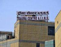 AIIMS Trauma center